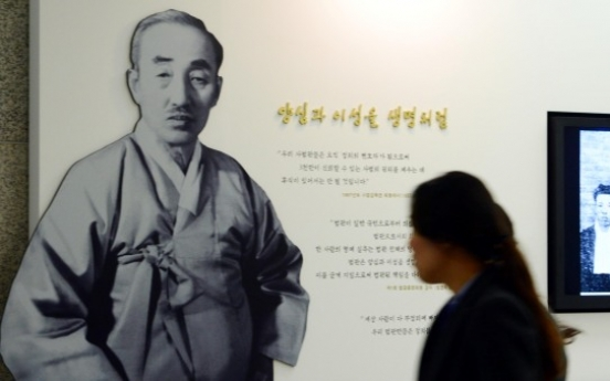 [Photo News] First chief justice
