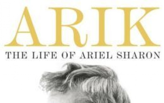 Sharon biography exhaustive, exhausting