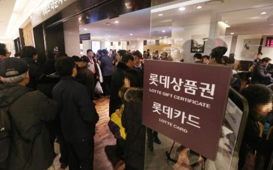 [Newsmaker] Weak security for Korean credit cards
