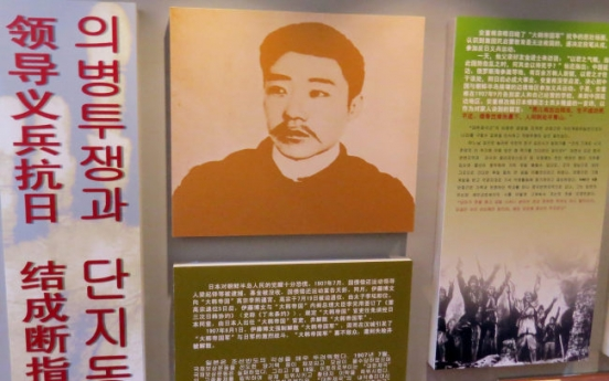 [Newsmaker] Korea-Japan tension rises over memorial
