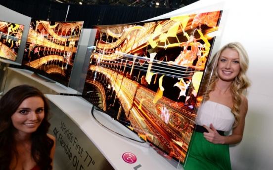 [Newsmaker] Chinese display makers catching up fast