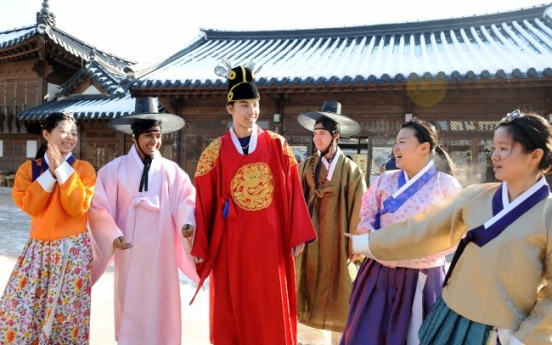 [Weekender] Celebrating Seollal in old Korean fashion