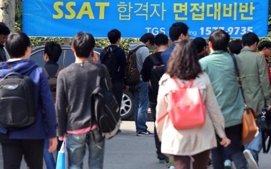 [Newsmaker] Samsung nixes hiring plan after backlash