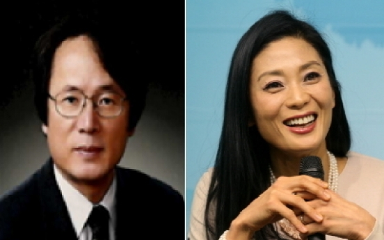 Kim named director of national theater company