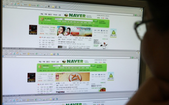 Mobile business boosts Naver