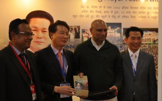 Urim Books exhibits book by pastor at New Delhi Book Fair