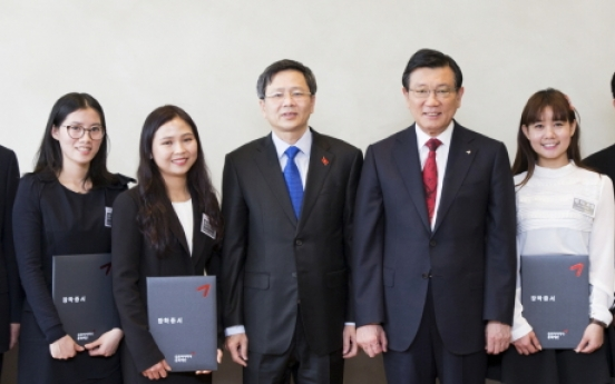 [Photo News] Kumho Asiana scholarship