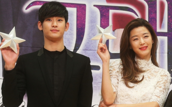 [Newsmaker] 'My Love' signals K-drama revival