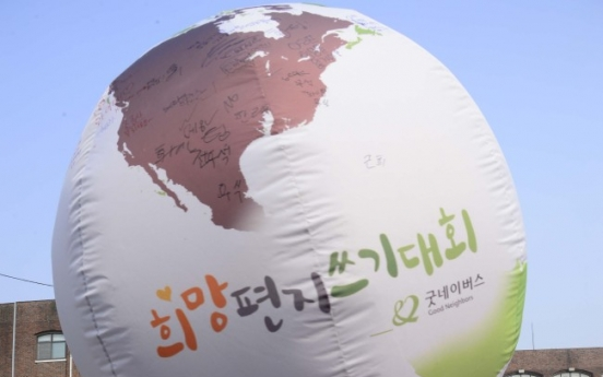 [Photo News] Messages of hope