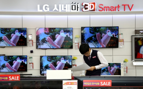 LG to commercialize glasses-free 3-D TV