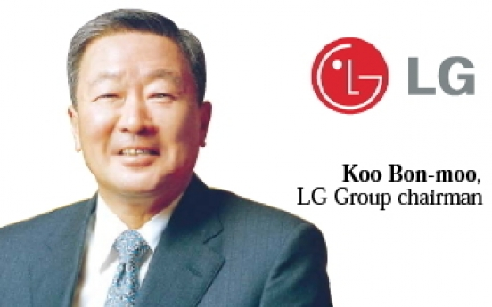 [SUPER RICH] LG, GS, LS owners enjoy dividend bonanza