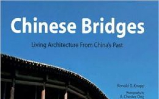 A look at Chinese bridges