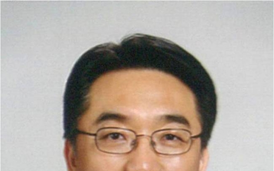 Imperial Palace names new chief