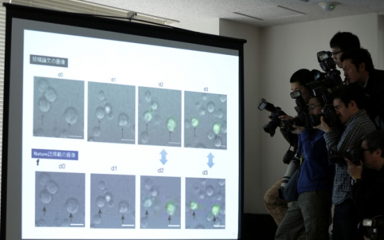 Japanese lab says landmark stem-cell research falsified