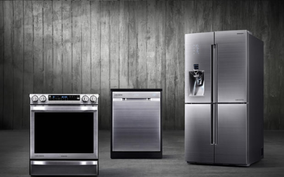 Samsung steps up home appliance marketing