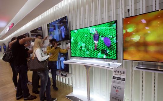 LG set to lead OLED TV market