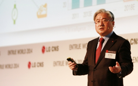 LG CNS predicts 'smart' convergence to shape future