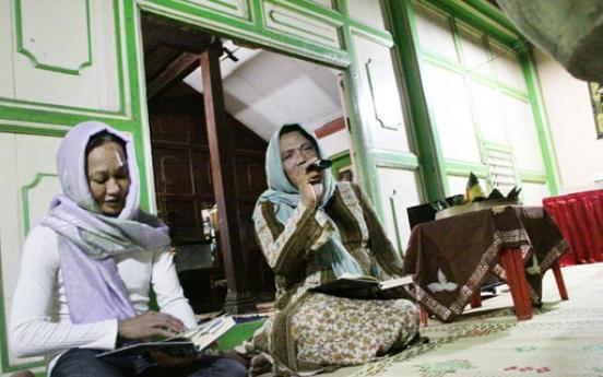 Transgender Islamic boarding school reopens