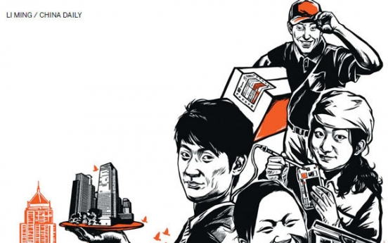 Changing face of Chinese workforce