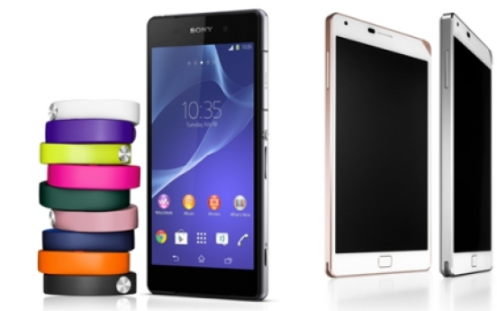 Sony, Pantech launch new smartphones