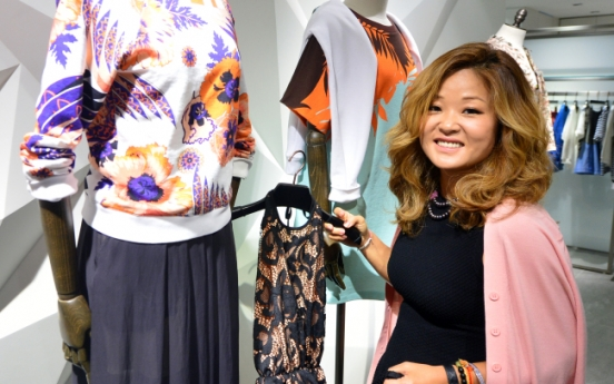 [Herald Interview] Erasing brand barriers for the sake of shopping