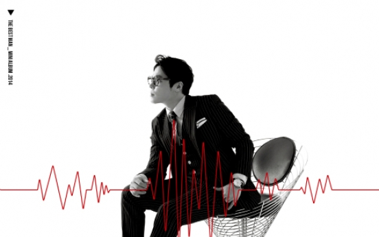 [Weekender] Eyelike: Wheesung shares confessional monologue on new EP