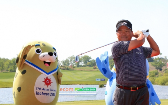 Choi Kyung-ju named ambassador for Incheon Asiad
