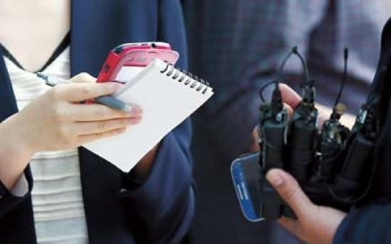 [Weekender] Korean reporters face tough rite of passage