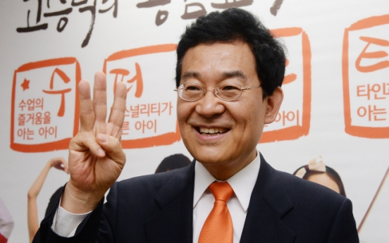 [Herald Interview] Candidate promises to revamp Seoul's 'rusty' education system