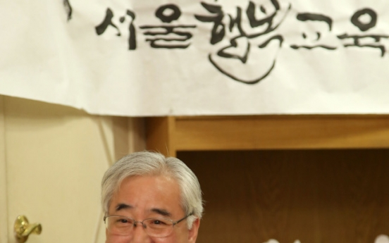 [Herald Interview] Seoul education chief promises creative learning
