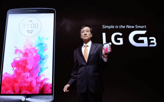 LG Electronics' G3: Key features