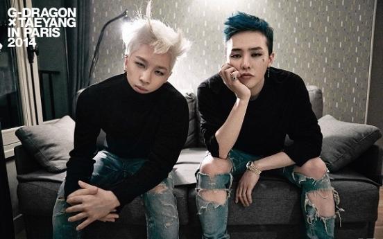 Big Bang's Taeyang says 'no rivalry' with G-Dragon