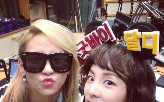 Sandara Park and CL appear together on radio program