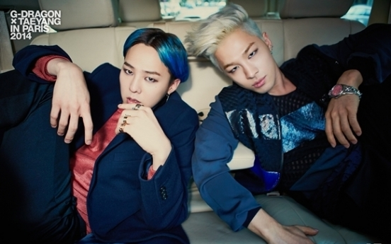 G-Dragon describes Taeyang's new song as 'red sunset'