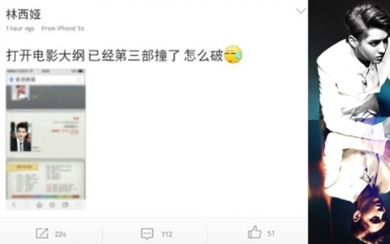 Is Kris being a fifth wheel in China?