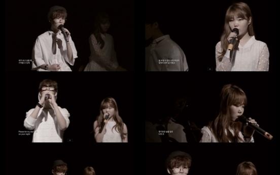 AKMU to recreate Taeyang's 'Eyes, Nose, Lips'