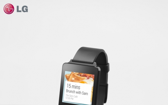 G Watch may come with HomeChat