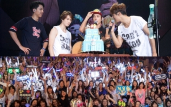 CNBLUE enthralls Shanghai fans with live performance