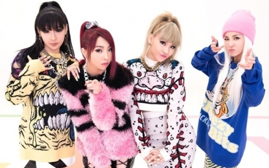 2NE1's album 'Crush' named among Fuse TV's top 25 albums of 2014