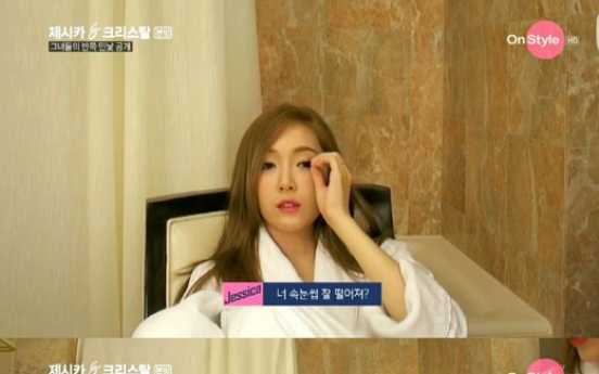 'Jung Sisters' reveal their natural faces