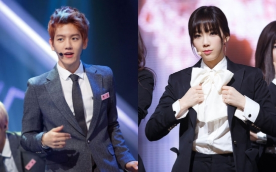 SNSD's Taeyeon, EXO's Baekhyun spotted in car on date: report