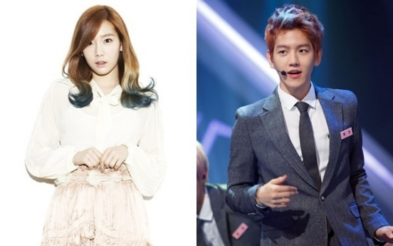 EXO fans shocked about Baekhyun's dating with Taeyeon