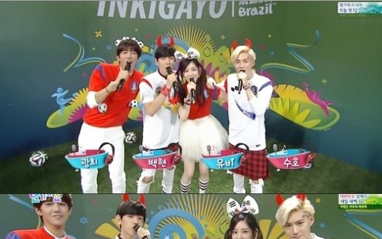Fans shout 'betrayer' at Baekhyun during 'Inkigayo'