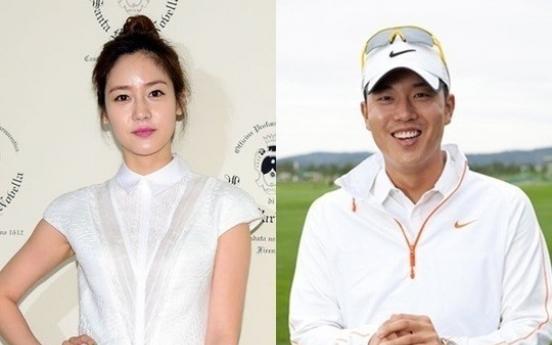Agency denies rumors of engagement between Sung Yu-ri and golfer