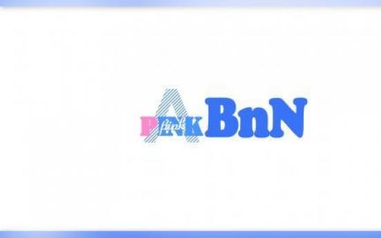 Apink starts unit project 'PINK BnN'
