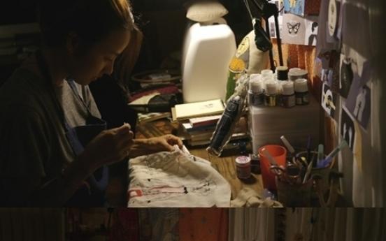 Lee Hyori reveals her workspace in Jejudo Island