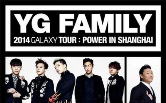 YG Entertainment to showcase joint concert in China