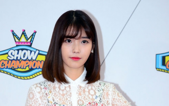 What are 5 songs that IU enjoys?