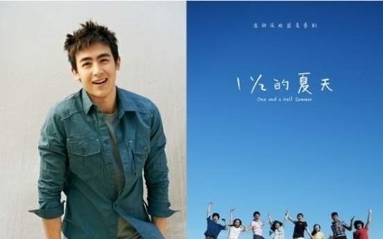 Nichkhun seizes the day in China as an actor