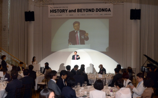(Photo News) 15th anniversary of Beyond Donga